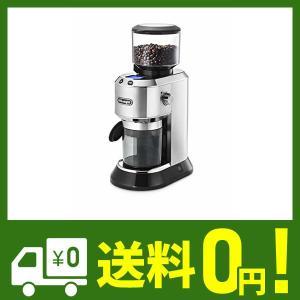 デロンギ (DeLonghi) コーン式 コーヒーミル デディカ コーヒーグラインダー 極細~粗挽き...