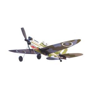 ☆あおぞら(AOZORA)History Plane シリーズ!英国スーパーマリン社!ゴム動力飛行機...