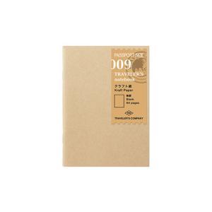 トラベラーズノート パスポートサイズ-リフィル009 クラフト紙 14373006