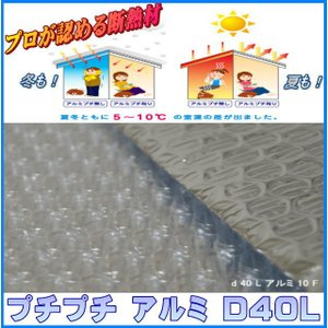 【暑さ対策】【寒さ対策】【窓】アルミ断熱シート幅120cm(...
