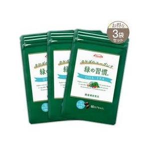 緑の習慣 DHA・EPA 180カプセル (60カプセル入×3袋)|yagihotaru