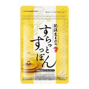 肥後生まれのすらっとすっぽん 60粒 卵黄 アミノ酸 黒酢 |yagihotaru