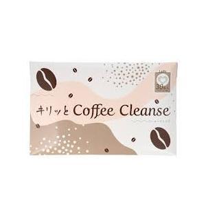 Dr.Coffee ドクターコーヒー キリッとコーヒークレンズ 30包入 カフェラテ味|yagihotaru
