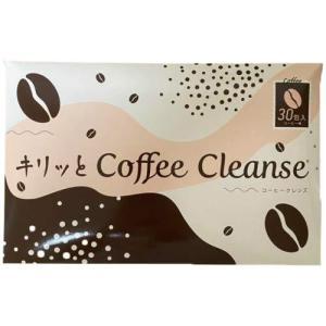 Dr.Coffee ドクターコーヒー キリッとコーヒークレンズ 30包入 コーヒー味|yagihotaru