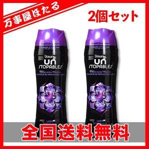 2個セット ダウニーアンストッパブル セントブースター ラッシュ 285g 10oz 加香剤 Downy|yagihotaru