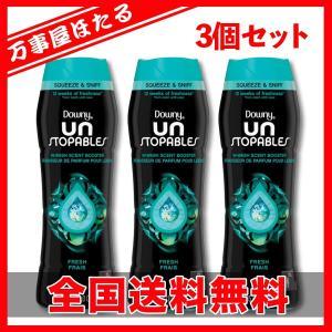 3個セット ダウニーアンストッパブル セントブースター フレッシュ 285g 10oz 加香剤 Downy|yagihotaru
