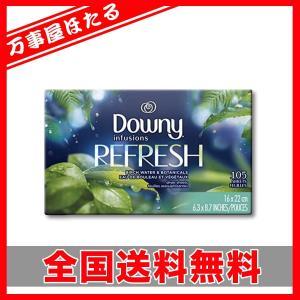 Downy ダウニーシート インフュージョン ボタニカルミスト 105枚 柔軟剤シート 乾燥機用柔軟仕上げ剤シート|yagihotaru