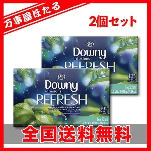 2個セット Downy ダウニーシート インフュージョン ボタニカルミスト 105枚 柔軟剤シート 乾燥機用柔軟仕上げ剤シート|yagihotaru