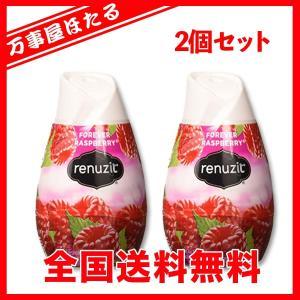 2個セット リナジット エアーフレッシュナーラズベリー198g 固形芳香剤|yagihotaru