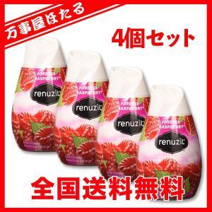 4個セット リナジット エアーフレッシュナーラズベリー198g  固形芳香剤|yagihotaru