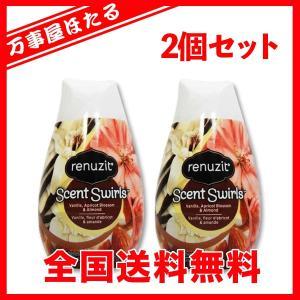 2個セット リナジット エアーフレッシュナー バニラ・アプリコットブロッサム&アーモンド 固形芳香剤 198g|yagihotaru