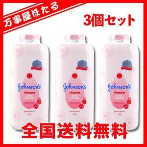 3個セット ジョンソン&ジョンソン ベビーパウダー お花の香り 300g シェーカータイプ yagihotaru