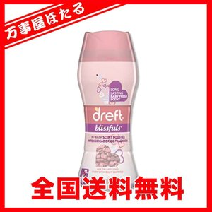 P&G ドレフト ブリスフル ビーズ 洗濯用  (ベビーパウダーの香り) 162g yagihotaru