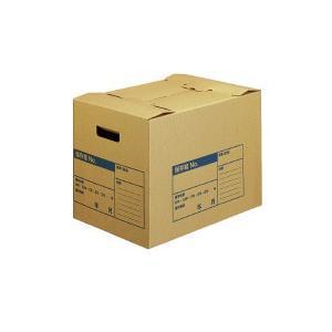 コクヨ 文書保存箱(A判ファイル用) A3ファイル用・フタ差し込み式 (A3-FBX1) yagikk