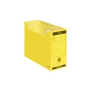 コクヨ ファイルボックス−FS<Bタイプ> B5 収容幅95ミリ フタ付 黄 (B5-LFBN-Y)|yagikk