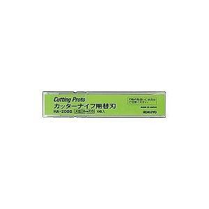 コクヨ カッターナイフ用替刃 大型用 刃幅18mm 10枚ケース入 (HA-200B)|yagikk