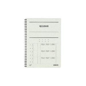 コクヨ 用途別 電話連絡帳(ツインリングとじ) 6号(セミB5) 40枚 (ス-T80N)|yagikk