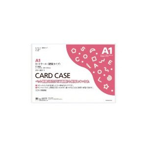 コクヨ カードケース(環境対応) 硬質タイプ A1 (クケ-3011)|yagikk