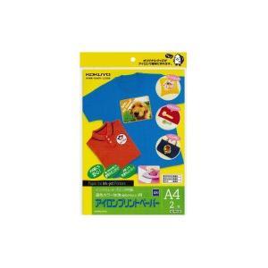 コクヨ IJP用アイロンプリントペーパー 濃色カラー生地用 A4 2枚入 (KJ-PK10N)|yagikk