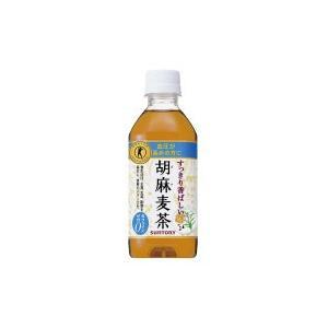 サントリー 胡麻麦茶 350mlx24本 (H...の関連商品3