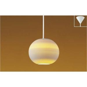 和室 照明 和風 小型ペンダント 和モダン 信楽焼 信楽透器 陶器 LED 電球色 AP35769L