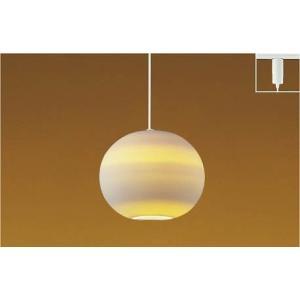 和室 照明 和風 小型ペンダント 和モダン 信楽焼 信楽透器 陶器 LED 電球色 AP35770L