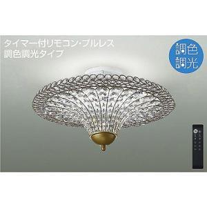 ダイコー シーリング 10〜12畳 LED 調色 調光 DCH-41311 yagyu-denzai