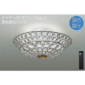 ダイコー シーリング 10〜12畳 LED 調色 調光 DCH-41314 yagyu-denzai