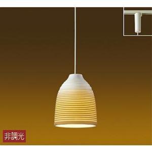 和室 照明 和風 レール用ペンダントライト 信楽焼 信楽透器 和モダン 陶器 LED 電球色 DPN...
