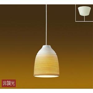 和室 照明 和風小型ペンダントライト 信楽焼 信楽透器 和モダン 陶器 LED 電球色 DPN-38...