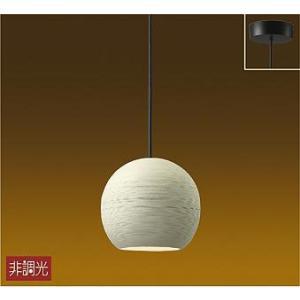和室 照明 和風 ペンダント 信楽焼 陶器 LED 電球色 DPN-40842Y