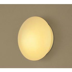 HKEW6005C01W パナソニック HEW6009E用 照明カバー 浴室灯カバー セード yagyu-denzai