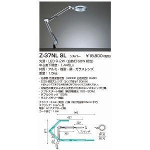 Z-37NLSL 山田照明 Zライト シルバー LED yagyu-denzai