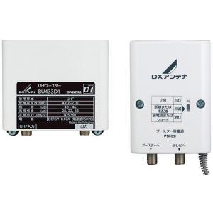 DXアンテナ BU433D1 UHFブースター(33dB/43dB共用形)デュアルブースターTM|yagyu-jusetsu