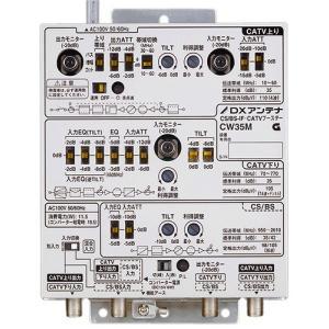 DXアンテナ CW35M CS/BS-IF・CATVブースター(35dB形)|yagyu-jusetsu