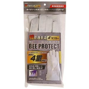 蜂防護手袋 V-4 プロも愛用 ハチ駆除 スズメバチ対策 業務用 yagyu-jusetsu