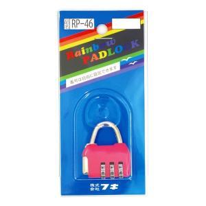 南京錠 ダイヤル式 ダイヤル鍵 3段 集合ポスト 鍵 ピンク FUKI フキ RP-46 30480446|yagyu-jusetsu