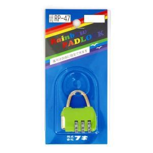 南京錠 ダイヤル式 ダイヤル鍵 3段 集合ポスト 鍵 グリーン 緑 FUKI フキ RP-47 30480447|yagyu-jusetsu