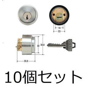 【10個セット】 GOAL P-LX CY×10個セット LXタイプ交換シリンダー ゴール AS・HD・LXシリンダー シルバー (【C-31】 39910501) (GCY53 同等品)