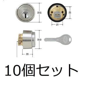 【10個セット】 GOAL V-LX CY×10個セット LXタイプ交換シリンダー ゴール V18シリンダー シルバー (【C-344】 30500344) (GCY211 同等品)