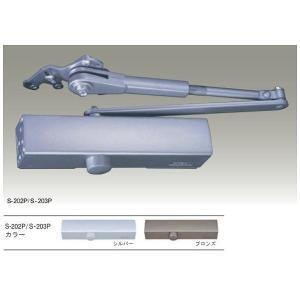 RYOBI ドアクローザー S-202P 交換 取替用 シルバー