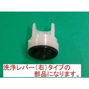 TOTO HH11113 トイレ部品 タンク用ダイヤフラム部(右側レバータイプ)   2016021...