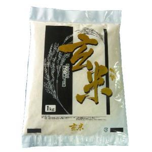 【送料無料お試し米】30年産山形県産はえぬき玄米1kg