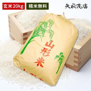 食味ランキング特Aのお米、はえぬきが送料無料、精米無料の激安特価