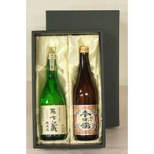 あさ蔵&香住鶴 720ml日本酒飲み比べセット