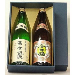 あさ蔵&香住鶴 1.8L日本酒飲み比べセット