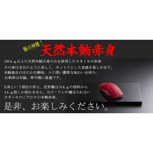 天然本鮪赤身刺身用(本マグロ赤身)|yaizu-kanetomo|02