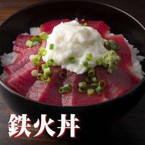 天然本鮪赤身刺身用(本マグロ赤身)|yaizu-kanetomo|04