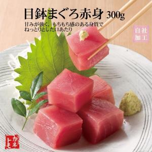 目鉢鮪赤身刺身用(メバチマグロ)|yaizu-kanetomo