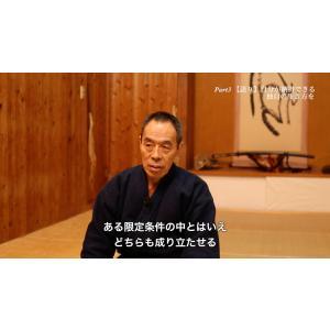 [DVD]甲野善紀 技と術理2015―重心側から動く|yakan-hiko|04